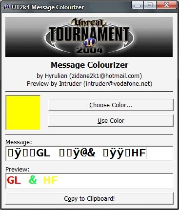 UT2k4 Message Colourizer - Russian Tournament